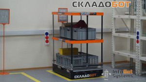 skladobot beta-02