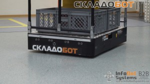skladobot beta-04